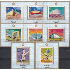 Архитектура Аджман 1970, Выставка EXPO-70 Осака, павильоны выставки, серия 8 марок в люкс-блоках
