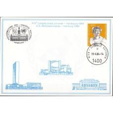 Архитектура Австрия 1984, Гамбург-84 Почтовый Конгресс, почтовая карточка со спецгашением