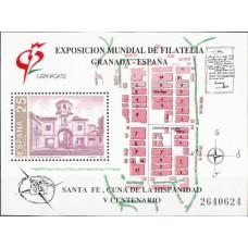 Архитектура Испания 1992, Выставка Гранада-92 блок