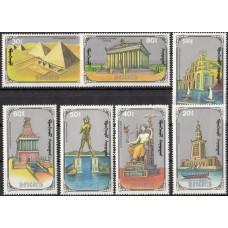 Архитектура Монголия 1990, Памятники архитектуры 7 чудес Света, серия 7 марок