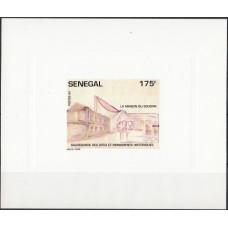Архитектура 1995, Архитектура Памятники ЮНЕСКО, 1 люкс-блок картон