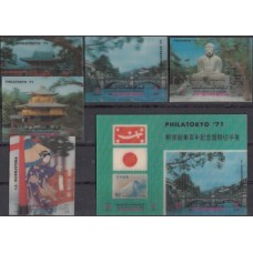 Архитектура Йемен Королевство 1971, Архитектура и культура Японии, выставка PHILATOKYO-71, полная серия 3D (стерео-марки)