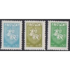 Беларусь 1992, Первый стандартный выпуск, полная серия 3 марки Mi: 14-16