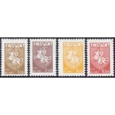 Беларусь 1993, Первый стандартный выпуск, герб Погоня, полная серия 4 марки Mi: 21-24