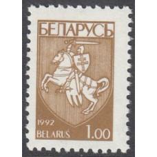 Беларусь 1993, Первый стандартный выпуск, герб Погоня, маркa Mi: 21
