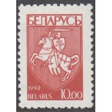 Беларусь 1993, Первый стандартный выпуск, герб Погоня, маркa Mi: 24