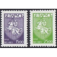 Беларусь 1993, Первый стандартный выпуск, герб Погоня, 2 марки Mi: 26-27