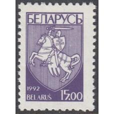 Беларусь 1993, Первый стандартный выпуск, герб Погоня, маркa Mi: 26