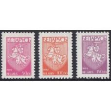 Беларусь 1993, Первый стандартный выпуск, герб Погоня, полная серия 3 марки Mi: 32-34