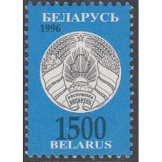 Беларусь 1997, Третий стандартный выпуск, Герб Беларуси марка Mi: 213 (номинал 1500 синяя)