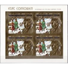 История США Коморские острова 1976, 200 лет США Джордж Вашингтон, малый лист марки Mi: 264B без зубцов (редкая) ЗОЛОТО