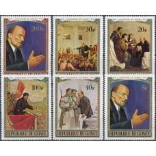 Ленин Гвинея 1970, 100-летие В.И. Ленина, полная серия