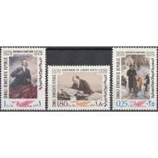Ленин Сомали 1970, 100 лет В.И. Ленину, полная серия