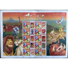 Дисней Австралия 2003, Мультфильм Король лев, малый лист