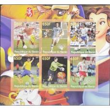 Дисней Бенин 2007, Герои Диснея и Футбол Олимпиада Пекин-2008, малый лист без зубцов