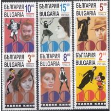 Дисней Болгария 1995, 100-летие кино Дисней Микки Маус, полная серия