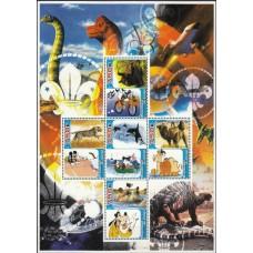 Дисней Конго 2005, Герои Диснея и Динозавры, малый лист (частный выпуск) - редкий
