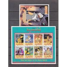 Дисней Гайана 1995, Покахонтас-1 полная серия (первый выпуск)