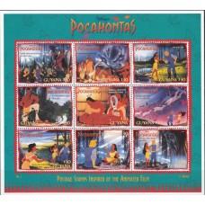 Дисней Гайана 1995, Покахонтас-2 малый лист № 2 (второй выпуск)