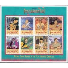 Дисней Гайана 1995, Покахонтас-1 малый лист № 1 Енот