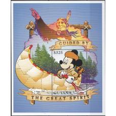 Дисней Гайана 1996, Приключения Микки Мауса и героев Диснея, Микки на индейской пироге, блок Mi: 515