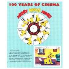 Дисней Мальдивы 1996, 100-летие кино, Плуто блок Mi: 375