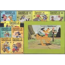 Дисней Мальдивы 1979, Год ребенка История почты и герои Диснея, полная серия