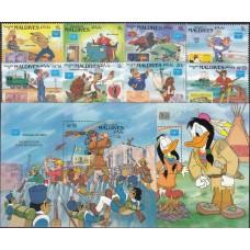 Дисней Мальдивы 1986, Фил-выставка AMERIPEX-86 Марка на марке, полная серия