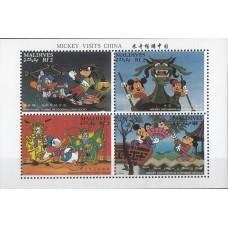 Дисней Мальдивы 199б, CHINA-96 Визит в Китай-2 выпуск, 1 малый лист (редкий)