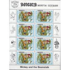 Дисней Монголия 1984, Микки и бобовый стебель, малый лист марки Mi: 1644