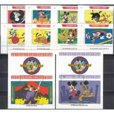 Дисней Уганда 1992, Поездки по всему миру, полная серия