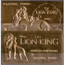 Дисней Уганда 1994, Король Лев, полная серия Золотая фольга (очень редкая)