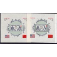 Архитектура Чехословакия 1988, СССР-США Архитектура За мир без ядерного оружия, комплект 2 блока Mi: 82A-82B