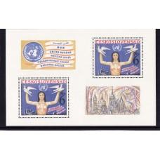 Архитектура Чехословакия 1982, ООН Архитектура Дети Голубь мира, блок Mi: 48
