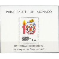 Цирк Монако 1994, Фестиваль цирка в Монако Клоун, блок Mi: 27 с зубцами