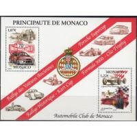 Автомобили Монако 2002, Автомобильный клуб МОНАКО, блок Mi: 83 с зубцами
