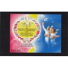 Геральдика Румыния 1985, Дети, Флаги, 10-летию подписания Хельсинкских соглашений, блок Mi: 215 без зубцов