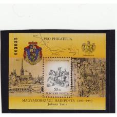 Архитектура Венгрия 1990, 500 лет международному почтовому союзу Европы, живопись Дюрер Фил-выставка, блок Mi: 213