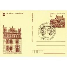 Архитектура Польша 1976. ПКОМ со спецгашением