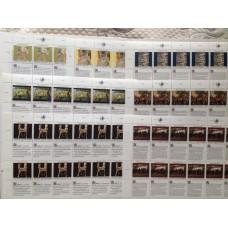 Выпуски EUROPA ООН, Декларация по правам человека комплект 7 листов с купонами