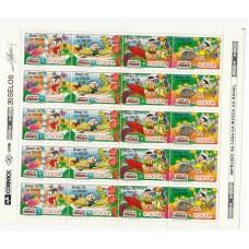 Дети, Фауна Бразилия 1992, Экология и Животный мир глазами детей, малый лист