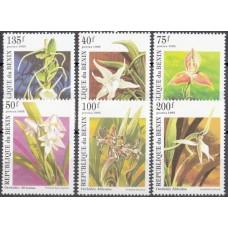 Флора Бенин 1995, Цветы Орхидеи серия 6 марок
