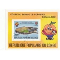 Футбол Конго Республика 1982, ЧМ Испания-82 блок гашеный