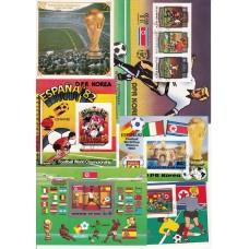 Футбол КНДР (гашеный) 1982, ЧМ Испания-82, набор 6 блоков