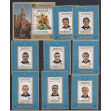 Футбол Аджман 1972, ЧМ ФРГ-74 ОИ Мюнхен-72, полная серия в люкс-блоках Немецкие футболисты(гашеные)