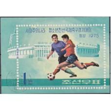 Футбол КНДР (гашеный) 1975, Футболисты и стадион, блок