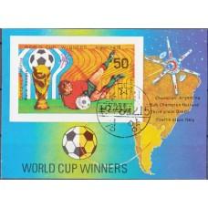 Футбол КНДР (гашеный) 1978, ЧМ Аргентина-78 блок без зубцов