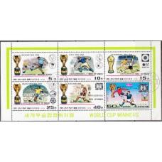 Футбол КНДР (гашеный) 1978, История ЧМ по футболу, малый лист