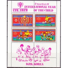 Футбол КНДР (гашеный) 1979, Год ребенка Детский футбол, блок