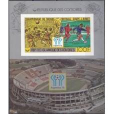 Футбол Коморы 1978, ЧМ Аргентина-78 люкс-блок марки Mi: 481- КРАСНАЯ НАДПЕЧАТКА